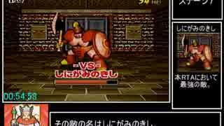 剣神ドラゴンクエストRTA_1時間9分29秒_pa