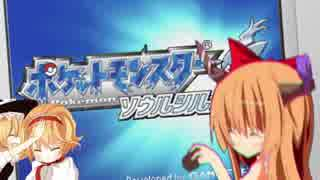 戦闘!ライバル☆.HGSS