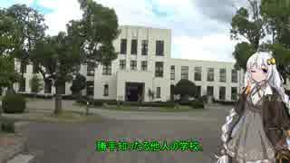 PCXで往く福井・滋賀の旅その2【紲星あか