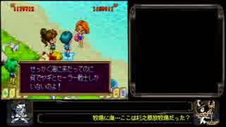 【ゆっくり実況】クイズ!!美少女戦士セーラームーン Part6