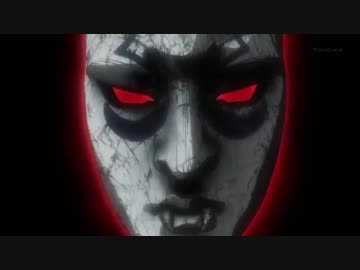 サガ~その血の運命