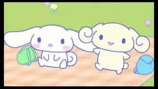 フレンズ シナモロール 子供向けアニメ