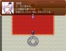 【ボイロゲー制作イベント】ラビットダンジョン!(後編)【応募作品】