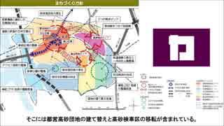 迷列車9周年記念SP 京成エリア編 進まぬ京