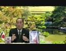 会員動画 【水間条項国益最前線】第102回 第2部「危険極まりない移民政策・日本は...