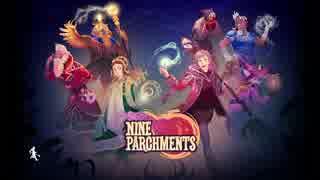 協力動画(Nine Parchments)01