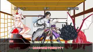 【シノビガミ】愛と花 Part1【テトラさん