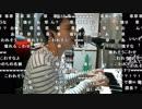 【全部屋コメ】ゆゆうた、放送締めの名曲メドレー【2018/11/09】
