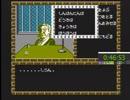 ファミコン版_殺人倶楽部_RTA_0:50:44_Part1/1