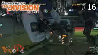 【初見】DEVISION#16【ストーリー実況】【