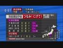 【史上最悪】1923年9月1日 関東大震災を再現してみた(NHKニュース)