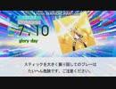 【DTX】glory day(JPver.)【DJMAX】