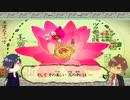 【刀剣乱舞偽実況】政宗組の筆しらべ 第七巻