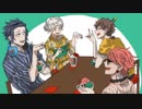 【TRPG】縁と命は繋がれぬ part4【cocリプレイ】