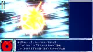 ロックマン11 60分以内クリア解説 2/3