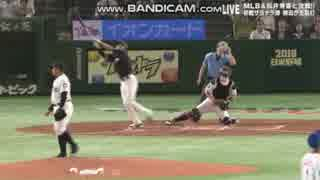 日米野球 柳田2試合連続ホーラン
