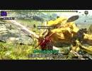【MHXX】片手剣にガード性能を入れて狩猟してみた!(ゆっく...