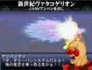 スーパーロボット対戦風アンパンマン