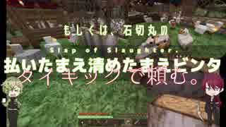【刀剣乱舞】古備前遠征記5【偽実況】
