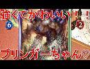 【キュート×パワー=ブリンガー】ゆかりさんの休日【シャドウバース実況65】