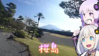 【ninja250】動画勢のVOICEROID車載part.0