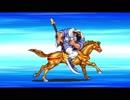 天地を喰らうII -赤壁の戦い- 乗馬講座