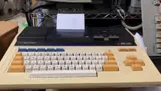 【MZ-700に】プロッタープリンタを修理してみた【不可能は無い!】