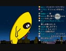 【ピーナッツくん】兄ぽこすこすこよくばりセット おかわり【...
