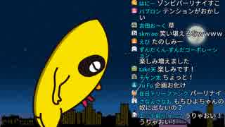 【ピーナッツくん】兄ぽこすこすこよくばりセット おかわり【ぽんぽこ】
