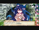 【東方卓遊戯】博麗神社滞在組+αのSW2.5_session1-3