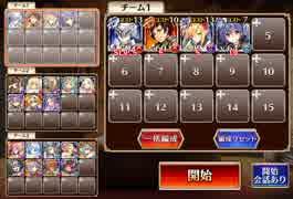 神獣ガルダ降臨 神級【千年戦争アイギス