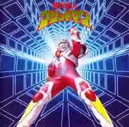 「敗北」 電光超人グリッドマンBGM