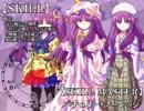 【MUGEN】 MUGEN STORIES INFINITY:NEXT STAGE!! 第99話