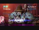 【overwatch:PS4】琴葉茜のヒーロー再就職_part3【VOICEROID実況】