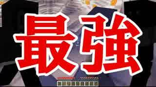 【Minecraft×人狼×自作回路#23】最強の組