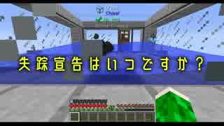 【Minecraft】Greg Block -三日坊主の挑戦