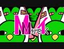 【MM号でイく】今日からラの付くみんなの修羅語【Battle Music Video】