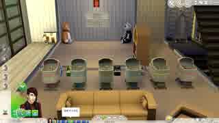 【Sims4】第1話母乳と六つ子達【シム松】