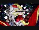 【ボルガルーン】THE WORLD CHARGING【DELTARUNE×チャー研】