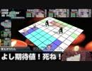 【サタスペ】ボイスペ+『SAN値直送ツアー~九頭竜島編~』その3【ボイロTRPG】