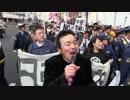 デモ行進1【新社会運動】日韓断交デモ in 浅草 ~さよなら徴用工~
