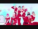 【ジョジョMMD】ギャングサンタの気まぐれクリスマス【お着換え】
