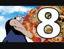 ピザ窯作ってピザ食べる【素人工法】08