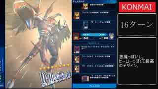糞デッキ.gx21 【D-HERO】