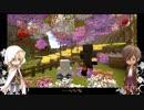 【刀剣乱舞】カレーが食べたいマインクラフト 05