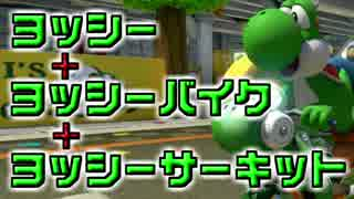 【マリオカート8DX】オンライン対戦の荒波