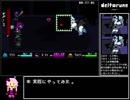 deltarune Chapter1 RTA NG+ any% 32:00
