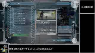 【地球防衛軍5】エアレイダー_いきなりinf縛り_M39