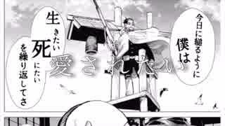 【ゴールデンカムイ】尾形百之助×アダルト.チルドレン【MAD】