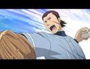 学園BASARA 第3話「嵐を呼ぶマウンド」/「ワルの花道」